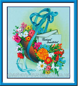 Набор для вышивания лентами Ароматное письмо