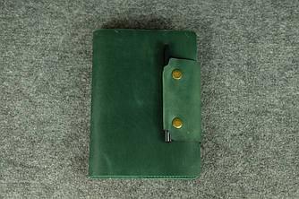 Обложка для ежедневника А5 лайт |10593| Зеленый