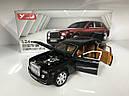 Коллекционная машинка Rolls Royce Phantom металл 1:24, фото 3