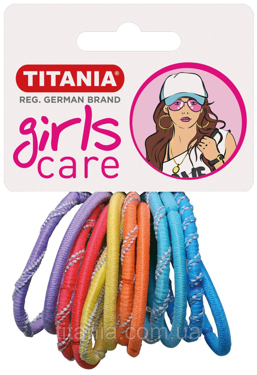 Зажим для волосся еластичний, 12 шт., різнобарвний, 4 см TITANIA 7823/GIRL
