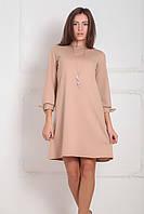 Классическое женское платье Riana, бежевый (XS-XXL)