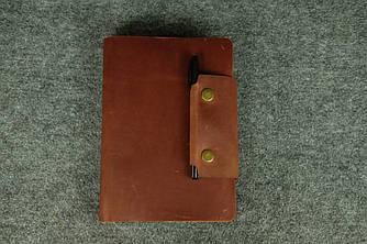 Обложка для ежедневника А5 лайт |10592| Коньяк