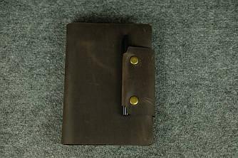Обложка для ежедневника А5 лайт |105113| Шоколад