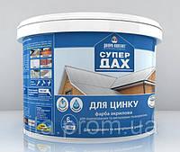 Краска акрил.д/оцинков/метала 1,2кг св-серая ДК
