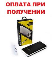 Самый мощный в Украине Power Bank UKC K8 99000 mAh c LCD дисплеем