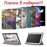 """Чехол Lenovo Tab 4 10.1"""" X304F/L/N + Пленка! Рисунок"""