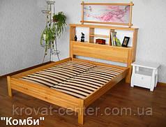 """Кровать с полками в изголовье """"Комби"""""""