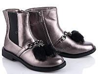 Ботинки подростковые Солнце (32-37) купить оптом 7 км