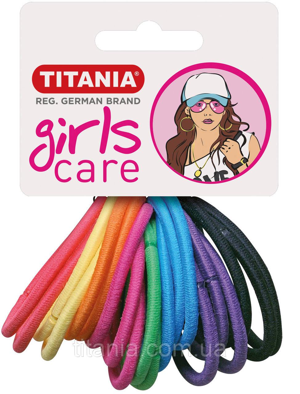 Зажим для волосся еластичний, 20 шт., різнобарвний, 4 см TITANIA 7890/GIRL