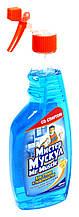 Средство Мистер Мускул для стекол синий ( со спиртом ) , куркок 500 мл.
