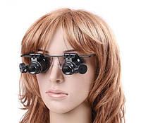 Очки увеличительные бинокулярные 20Х с подсветкой, фото 1