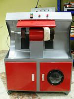 Специальная обтачивающая машина для ремонта обуви (СОМ), модель Версаль 75