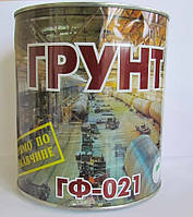 Грунт ГФ-021 сірий / 50 кг. / Хімтекс (бан)