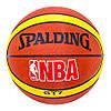 Баскетбольный мяч резиновый Spelding, №7, полоса