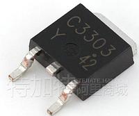 Транзистор 2SC3303 - C3303