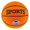 Оригинальный баскетбольный мяч №7 Sport