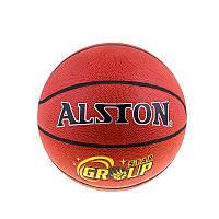 Баскетбольный мяч для новичков  StarGroup Alston PVC 7#