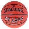 Мяч баскетбольный Spelding №7 Superior, SP-TF1000R