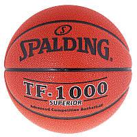 Мяч баскетбольный Spelding №7 Superior, SP-TF1000R, фото 1