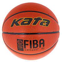 Классический мяч для баскетбола Kata №7 PU, FIBA, фото 1