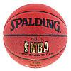 Классический баскетбольный мяч Spelding №5 PU NBA Gold