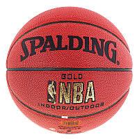 Классический баскетбольный мяч Spelding №5 PU NBA Gold, фото 1