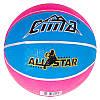 Мяч баскетбольный резиновый качественный №3 Sima, R3CM