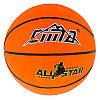 Детский баскетбольный мяч №5 Sima, R5CM