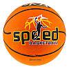 Мяч оригинальный баскетбольный №7 Speed