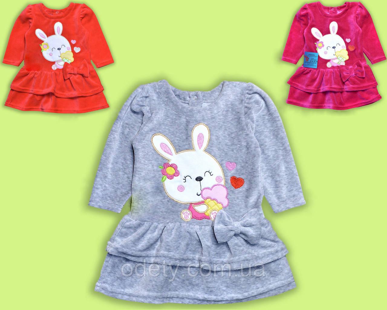 8ac6b7d89b4 Велюровое платье для девочки. Повседневное платьице для девочки. Теплое  платьице для девочки. -