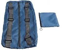 Сумка-рюкзак-трансформер для путешествий, синий, фото 1