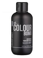 Тонирующий бальзам для волос серебристо-серый IdHair Colour Bomb Silver Grey