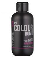 Тонирующий бальзам для волос розовый IdHair Colour Bomb Power Pink