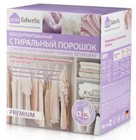 Концентрированный стиральный порошок для шерсти и деликатных тканей, Faberlic, Фаберлик, 500 гр, 11245