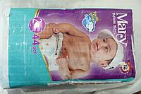 Детские подгузники Mary (3—6 кг, 2 Mini) — купить оптом в одессе 7км