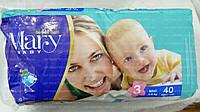 Детские подгузники Mary (4—9 кг, 5 Midi) — купить оптом в одессе 7км , фото 1