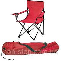 Стул раскладной туристический Паук с подстаканником - для хорошего отдыха на природе!, раскладной стул, раскладной стул-кресло, Кемпинг Стул