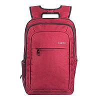 Модный рюкзак для подростка в Украине TIGERNU T-B 3090 MARSALA