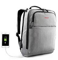 Рюкзак для ноутбука городской TIGERNU T-B 3305 GREY USB