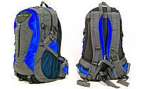 Рюкзак спортивный Color life с жесткой спинкой (53х25х18см)