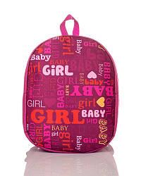 Детский рюкзачок Kiddi (girl, малиновый рюкзак)