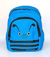"""Дошкольный рюкзак """"Beetle"""", фото 1"""