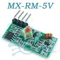 Модуль MX-RM-5V, Радиоприемник 433MH