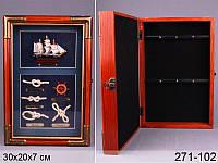 Ключница Lefard, 271-102