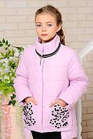 Стильная демисезонная куртка весна-осень для девочки 32, 34, 36, 38, 40, 42 р.Детская верхняя одежда!