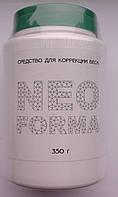Коктейль против лишнего веса Neo Forma