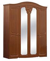 Шкаф 4Д Луиза