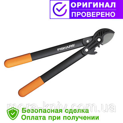 Сучкорез контактный PowerGear™ от Fiskars (S) (1001556/112180), фото 2