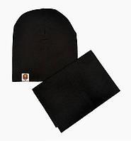 Комплект шапка и снуд демисезонный