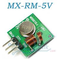 Модуль MX-FS-03V, Радиопередатчик 433MHz
